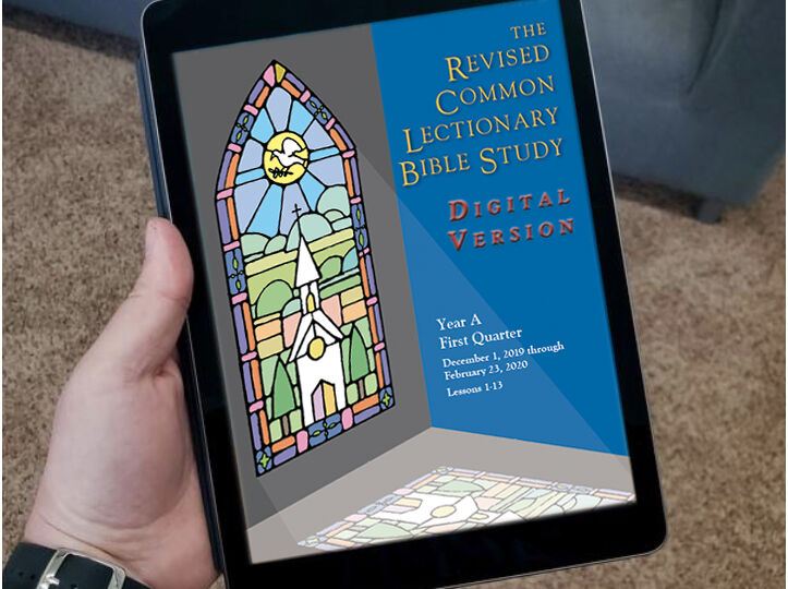 DigitalBibleStudy